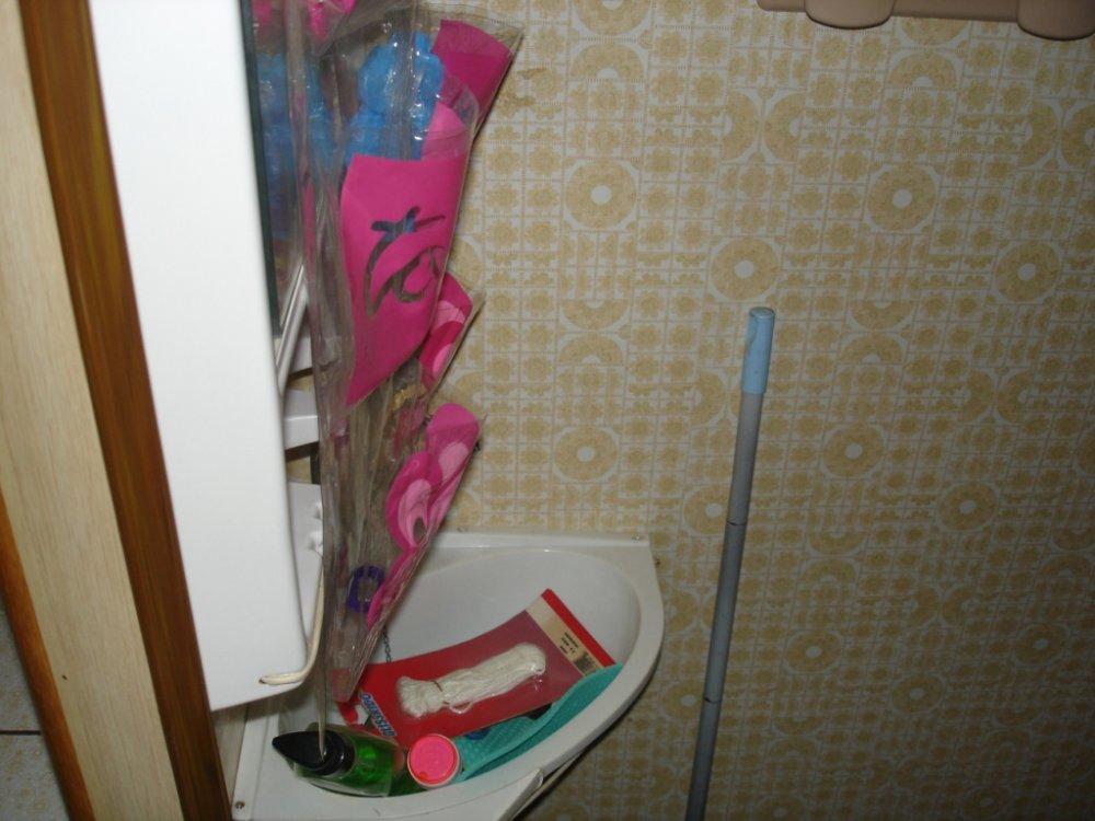 1476617534_cabinet_de_toilette.jpg